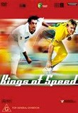 Kings of Speed DVD